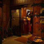 おもろ殿内 - 外観 (2011.3)