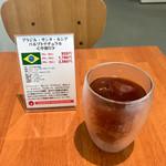 自家焙煎コーヒー くまきち - おまかせシングルアイスコーヒー(ブラジル・サンタ・ルシア パンプトナチュラル 中煎り)
