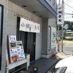 小鯛寿司 -