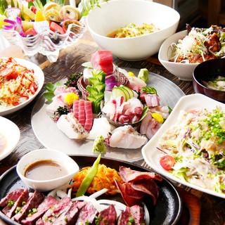 多彩な沖縄創作料理