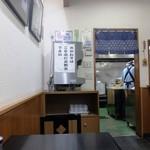 志のぶ本店 - 店内イメージ