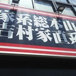 70395982 - 直系です♪(*´∇`*)