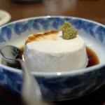 居酒屋 あぐんちゃー - ジーマーミー豆腐