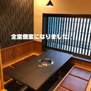 全室個室、宴会個室も可能、無煙ロースター完備