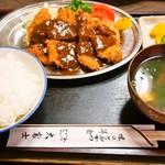 十三 大富士 - ヘレとんかつ定食