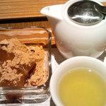 ナナズグリーンティー - わらび餅 + 宇治煎茶