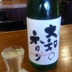 立呑処 まる 八木駅前店 - 奈良の地酒