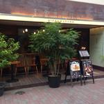 銀座2丁目ミタスカフェ - 外観