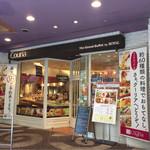 ザ・グローバルブッフェ クーリア - お店の外観