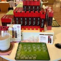 黒酢の郷 桷志田-『紅糀黒酢』の試飲