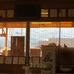 マルトモ水産 鮮魚市場 - サインもたくさん飾ってありました。