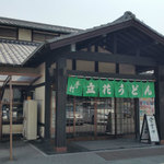 Tachibanaudon -