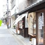 寧楽菓子司 中西与三郎 - お店の外観(2017.07)