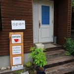 カフェ ペタル - 真っ白なドア