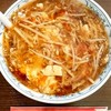 山形五十番飯店 - 料理写真:山形五十番飯店@山形 スーラータン麺