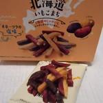 カルビープラス - 北海道いもこまち(875円)
