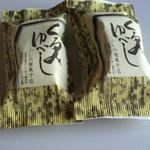 ふしみ屋菓子店 - 料理写真:くるみゆべし