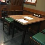 てんぷら 味覚 - テーブル席