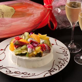 【誕生日/記念日】コースのデザートをメッセージ付きに♪