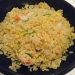 中国名菜 さだひろ - 蟹炒飯