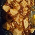 中国名菜 さだひろ - 料理写真:麻婆豆腐 1000円(抜)