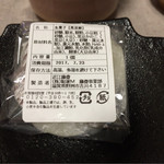 近江藤齋 - 黒豆餅
