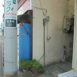松本製パン - 外観