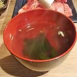 三水苑 - わかめスープ。