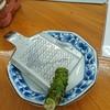翠工房 - 料理写真:わさび