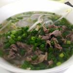 あおざい - 料理写真:牛肉のフォー フォオーボー