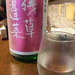 にほん酒食堂 酒和っ家 - 残草蓬莱(ざるそうほうらい