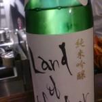 立ち飲み じんべえ - 天の戸の純米吟醸