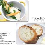 Bistrot La fee -