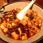 無名軒 - 麻婆豆腐