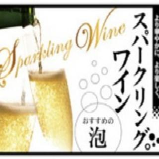 10月1~5日は月初の感謝祭!終日ハッピーアワー&宴会特典!
