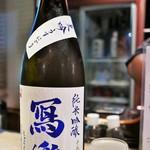 いち庵 - ドリンク写真:写楽 夏吟 純米吟醸 うすにごり