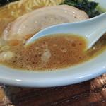 いとし家 - スープ