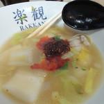 白菜タンメン楽観 - 卓上のラー油が凄く旨い(*^^)v