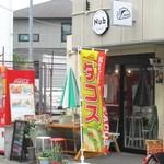 Nub - 店の外観