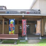 ダイニングカフェ846 -