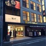 和牛焼肉じろうや 介 wagyu&sake - 外観(このビルの3階)