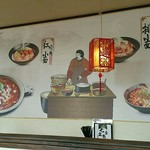 七左食堂 -