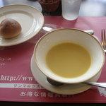 7042367 - くるみ・コーンスープ