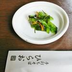 70420165 - 野沢菜。