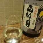 リウレザン - 日本酒もこだわり