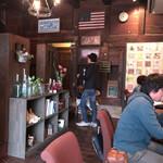 蔵カフェ -