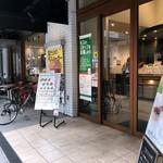 モスバーガー 北浜店 -