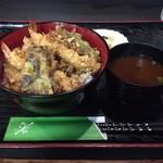 天ぷら なが田 - 深めの丼ぶりで登場です!
