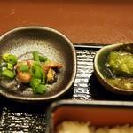 鰻屋成八 - 肝焼き、山葵