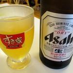 すき家 - ビール